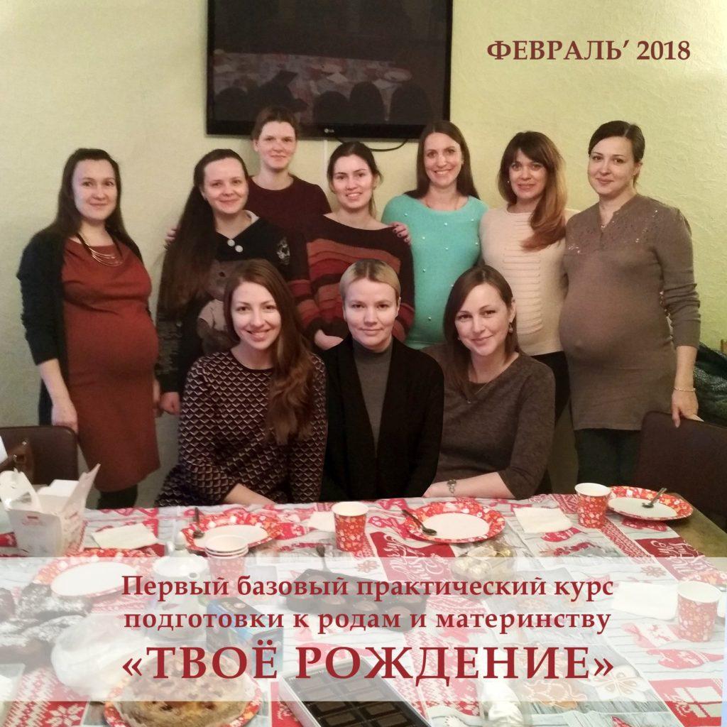 выпускной